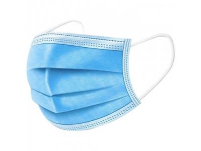 Chirurgisch mondmasker Type 2R mondkapjes 50 st